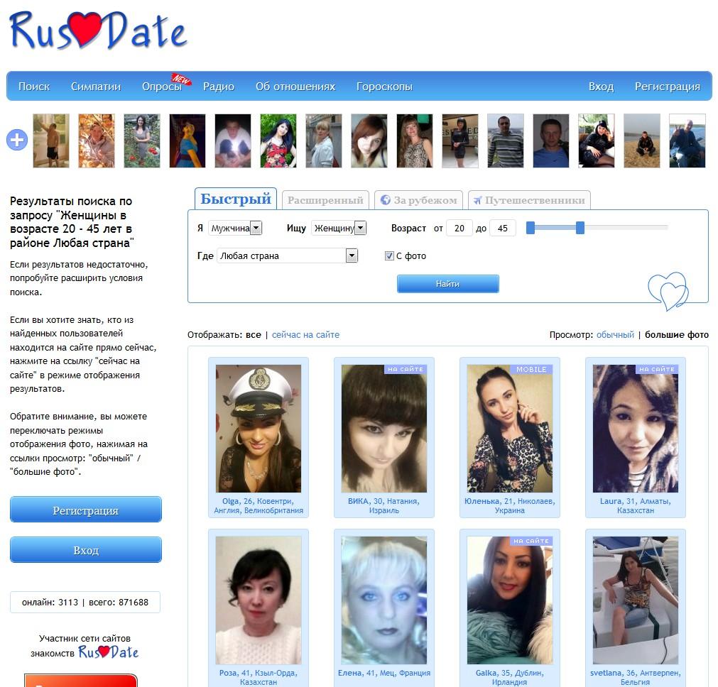 платные для мужчин международные знакомств женщин сайты
