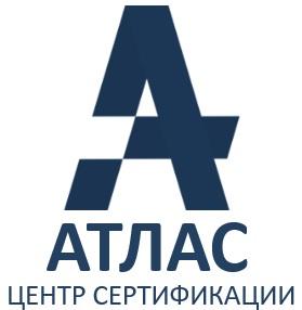 Сертификация товаров и услуг по РСТ - Сравните цены.