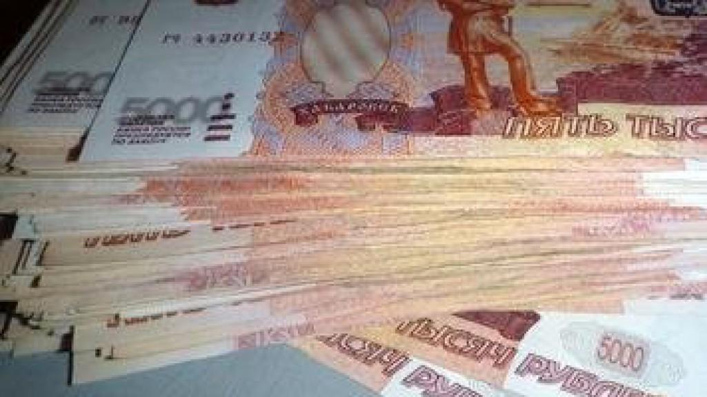 взять кредит 250 тысяч рублей правила ухода