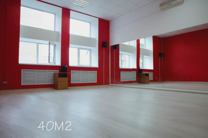 Аренда танцевальных залов.