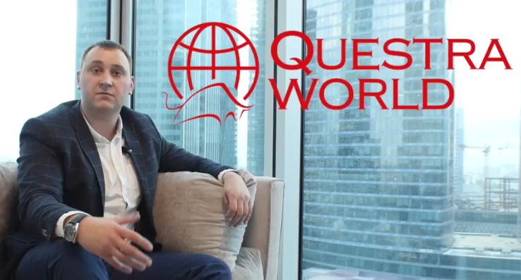 Рекламная компания Questra World
