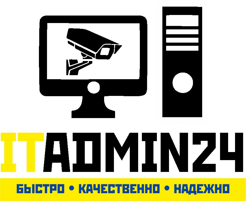Обслуживание компьютеров, монтаж, ремонт и обслуживание видеокамер