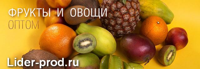 ООО ПК ЛИДЕР