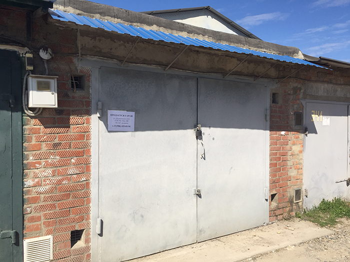 Продам капитальный гараж Дзержинского 163