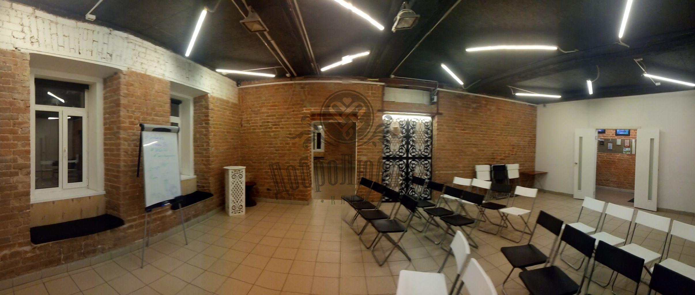 Аренда зала в Центре Екатеринбурга