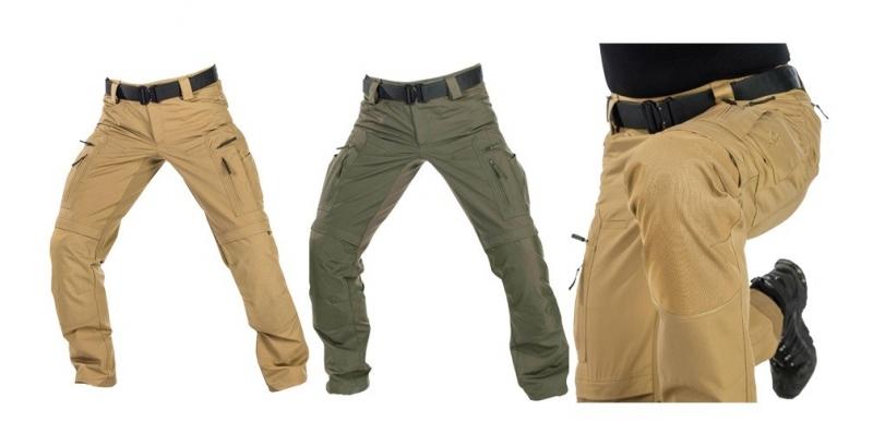 Универсальные брюки