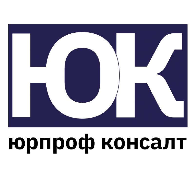 Юридические услуги Егорьевск